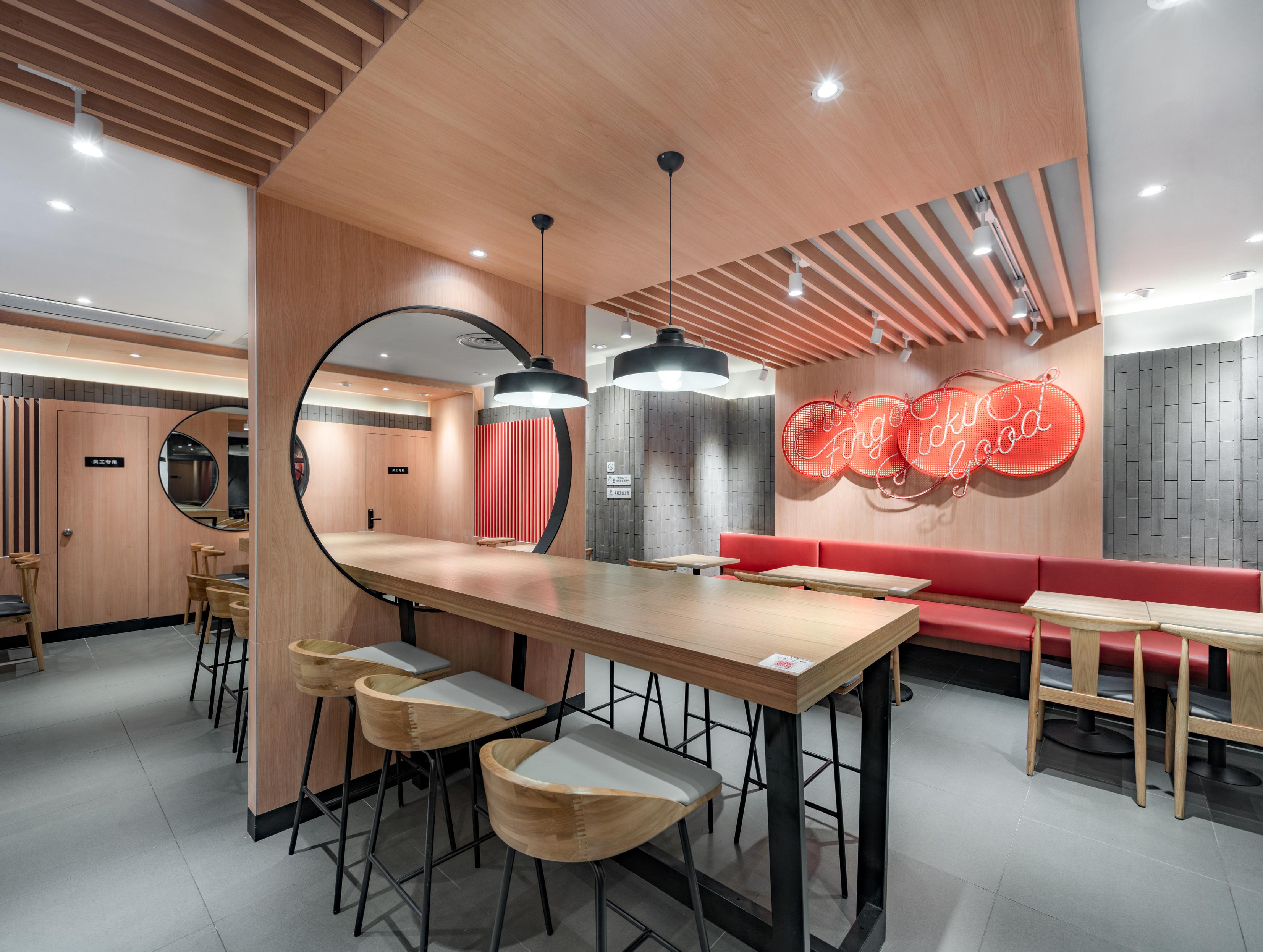 The Swimming Pool Studio Designs Chinese Garden Inspired Kfc In