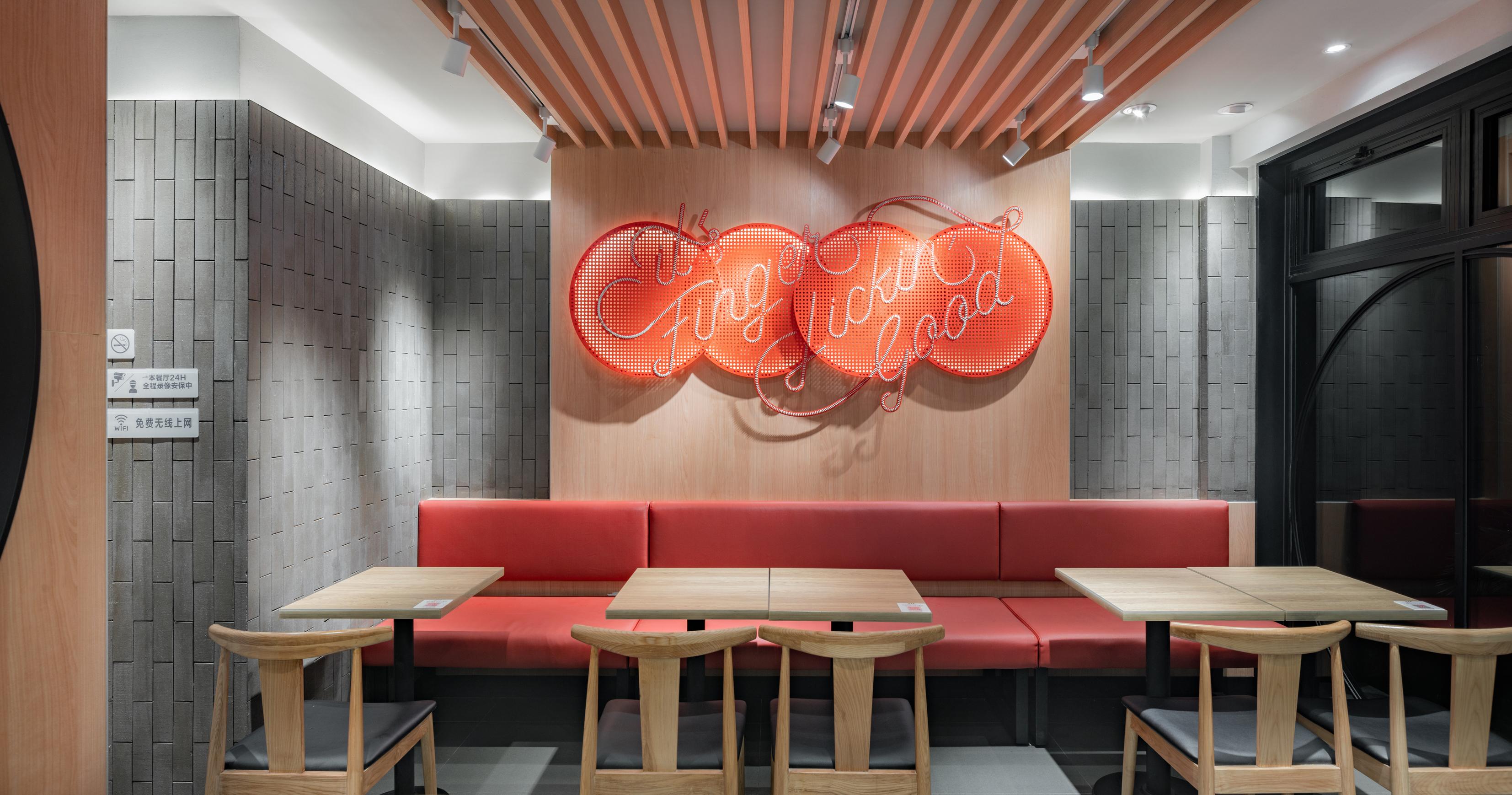 The Swimming Pool Studio Designs Chinese Garden-Inspired KFC in Suzhou