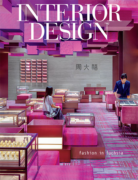 Interior Design April 2018
