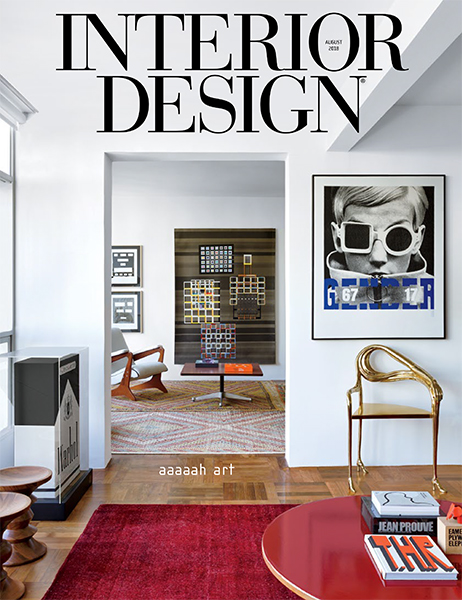 Interior design 2018 issue archives - What is interior design ...